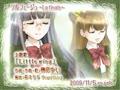 動画:ソルフェージュ~La finale~デモムービー